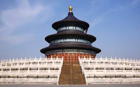 Summer temple, beijing, China